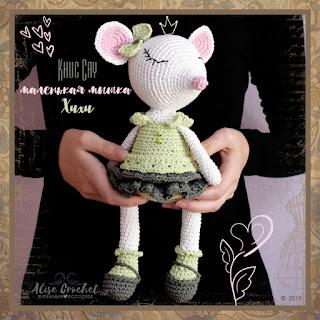 Маленькая мышка Xuxu Khuc Cay Little Mouse описание мастер-класс