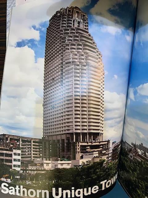 Sathorn Unique Tower サトーン・ユニーク・タワー