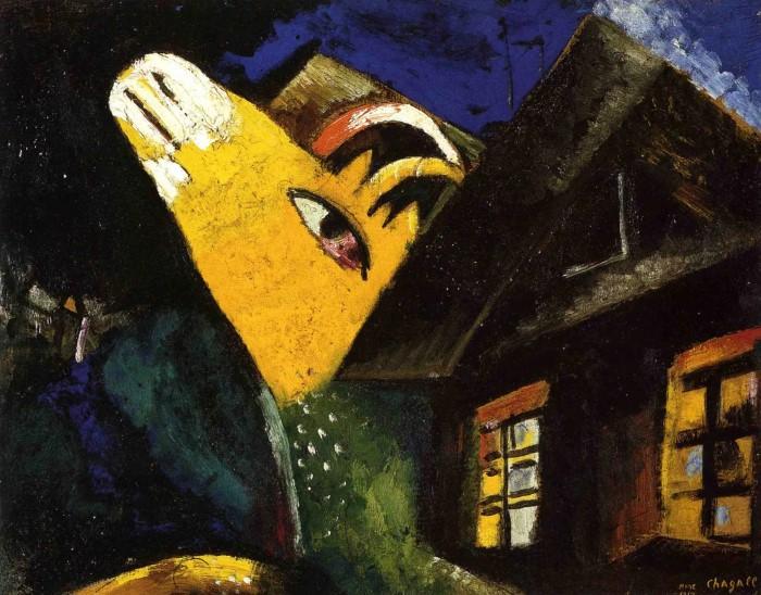 1917 г. Марк Шагал