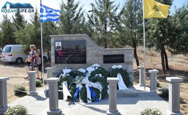 ΕΠΙΤΕΛΟΥΣ ! !ΜΕΓΑΛΗ  Συγκίνηση στα αποκαλυπτήρια του μνημείου για τον Αστυνομικο  Στάθη Λαζαρίδη [vid]