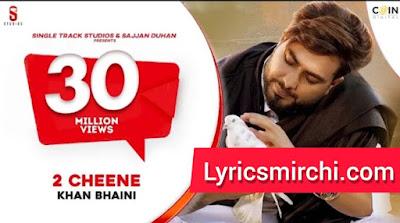 2 CHEENE 2 चीने Song Lyrics | KHAN BHAINI | New Punjabi Song 2020