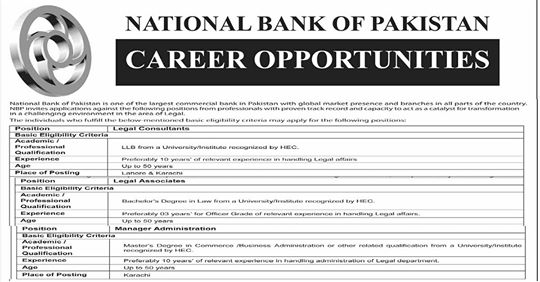 Latest National Bank Pakistan NBP Jobs 2020 for Branch Managers, Operation Managers, General Banking Officers, Cash Officers Apply Online