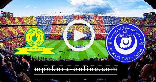مشاهدة مباراة الهلال وصن داونز بث مباشر كورة اون لاين 02-04-2021 دوري أبطال إفريقيا