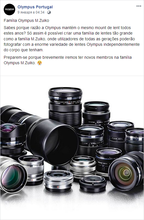 Сообщение из аккаунта Olympus Portugal