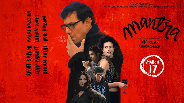 Mantra (2017) Movie Dialogues: Rajat Kapoor, Kalki Koechlin