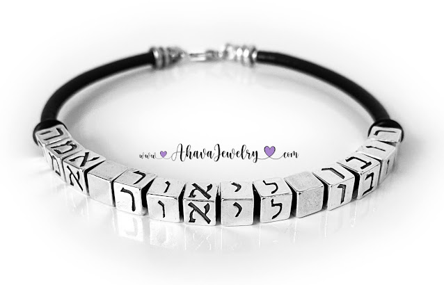 """Ronen, Lior and Emma Leather and Sterling Silver Bracelet - Size 8"""""""