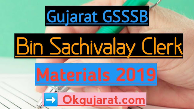 Bin Sachivalay Clerk Syllabus & Study Material 2019