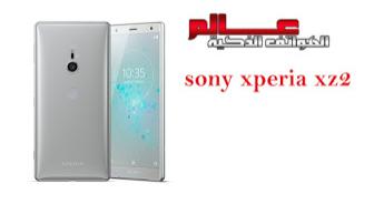 اسعار جوالات سونى أكسبريا Sony Xperia في مصر 2019 عالم