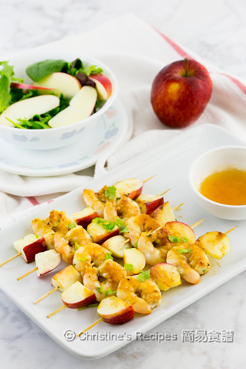 串燒蝦仁蘋果醋汁 Prawn Skewers with Apple Cider Vinaigrette02
