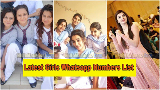 Pakistani Friendship Chating Girls Whatsapp Numbers For Marriage 2021