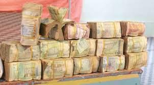 سعر الصرف اليوم اليمن