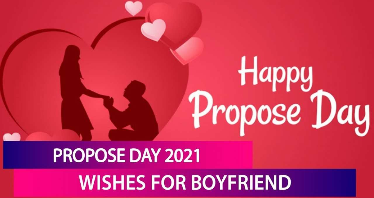 propose day 2021 date