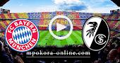 مشاهدة مباراة بايرن ميونخ وفرايبورج بث مباشر كورة اون لاين 15-05-2021 الدوري الألماني