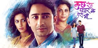 Kuch Rang Pyar Ke Aise Bhi TV Serial on Sony Entertainment TV