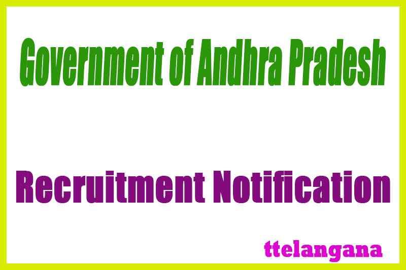 Government of Andhra Pradesh Recruitment Notification