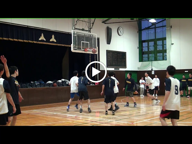 japanese basketball