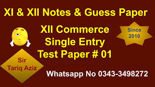 XII Commerce Single Entry Exercise One