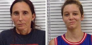 Στη φυλακή μάνα και κόρη που παντρεύτηκαν μεταξύ τους! Η μητέρα είχε τελέσει παλιότερα γάμο και με τον γιο της
