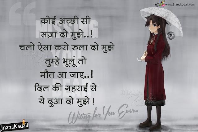 Love Shayari in Hindi Font,Looking for Best Love Shayari,We are providing Latest Collection of Shayari for Love,Hindi Love Shayari collection,Read Love Shayari in Hindi,New & Best Love Shayari with image, Love Shayari facebook whatsapp status, Latest Love Shayari in hindi font,Top Love Shayari of 2019,Collection of hindi love shayari for breakup and sad occasions,Touching hindi love shayari sms collection in hindi. love sms in hindi, sad shayari on love,hindi sms love, love message in hindi, shayari for love