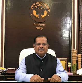 जौनपुर : समस्त पेट्रोल/डीजल पम्प 22 मार्च को बंद रहेंगे : डीएम, जानिए अन्य महत्वपूर्ण