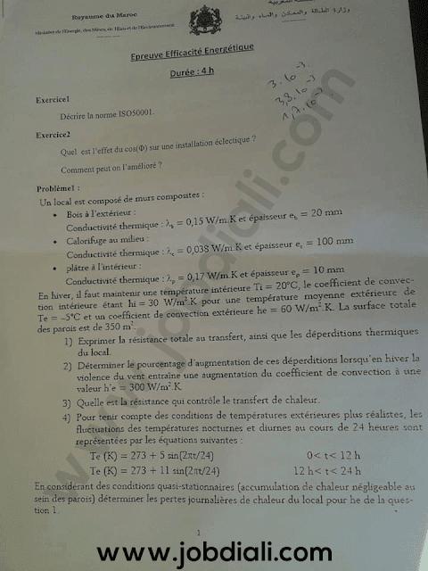 Exemple Concours de Recrutement Ministère de l'energie des mines de l'eau et de l'environnement