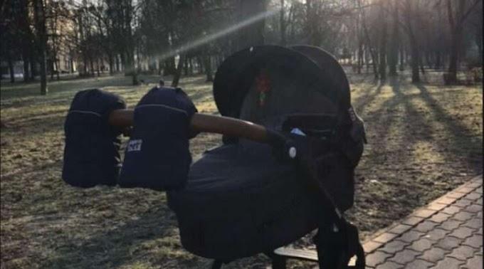 Йшла через парк і помітила, прямо на дорозі, дитячу коляску