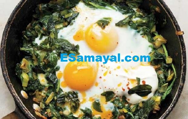 பசலைக்கீரை முட்டை பொரியல் செய்முறை | Spinach Egg Fry Recipe !