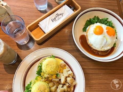 Japão | Onde tomar café da manhã em Tóquio