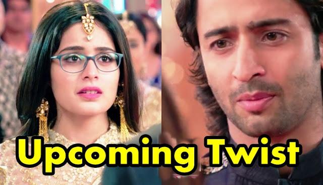 Abeer and Mishti's romantic dream sequence in Yeh Rishtey Hain Pyaar Ke