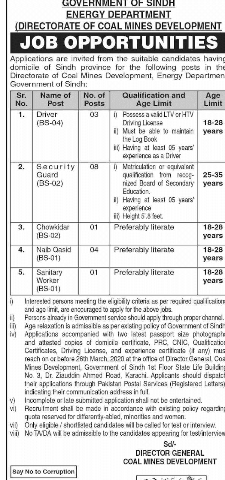 Jobs in Energy Department Government of Sindh Latest 2020