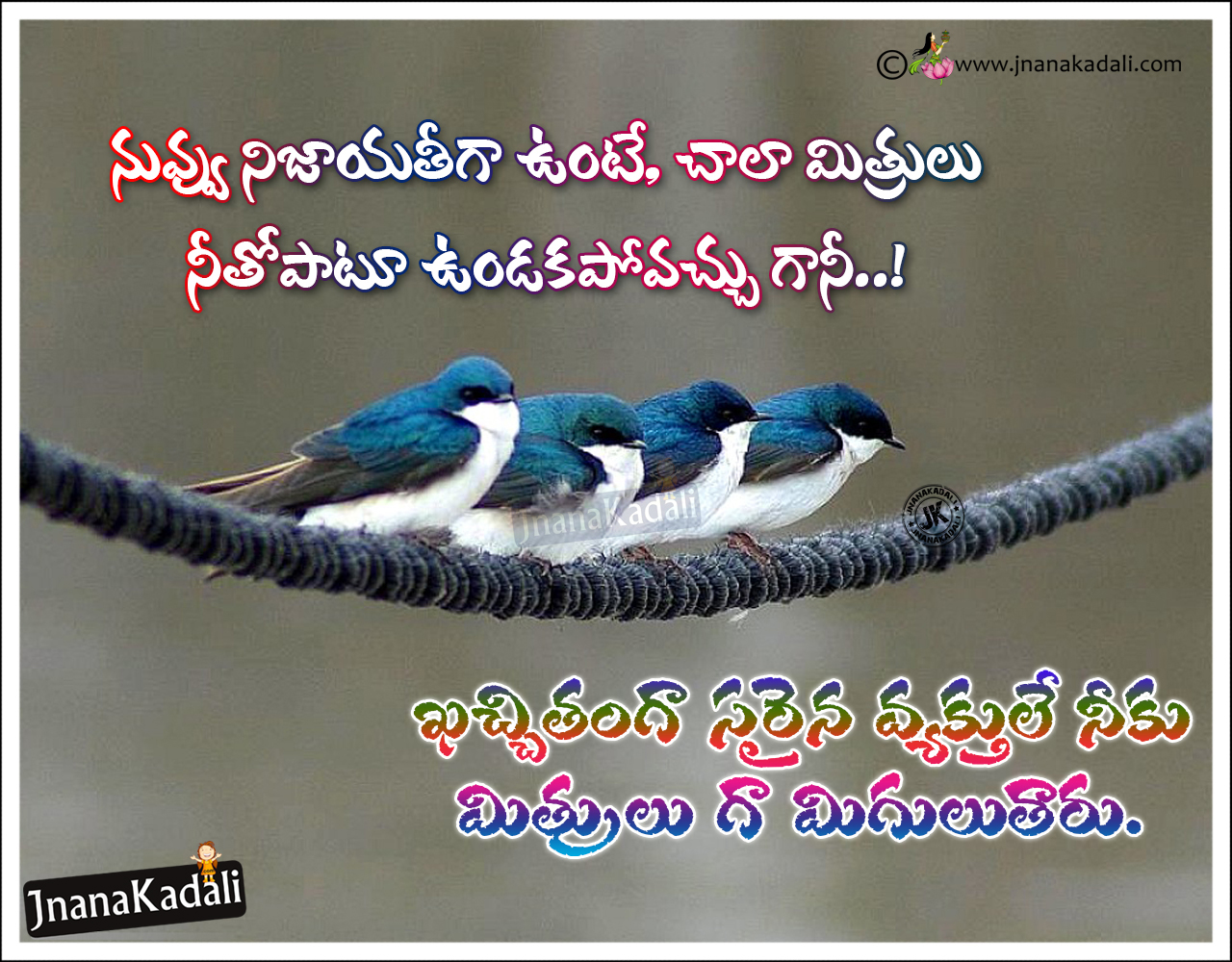 Quotes On Friendship Meaning Full Friendship Quotations In Telugu Language  Jnana