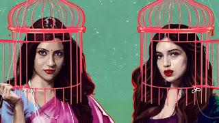 konkana sen sharma and bhumi pednekar in film 'Dolly kitty aur woh chamakte sitare '