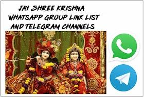 Jay Shree Krishna Whatsapp Group Link List And Telegram