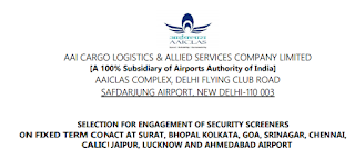 Airport Authority of India AAICLAS Security Screeners 419 Govt Jobs Recruitment Notification 2019-Physical Tests