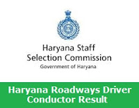 Haryana Roadways Driver Conductor Result