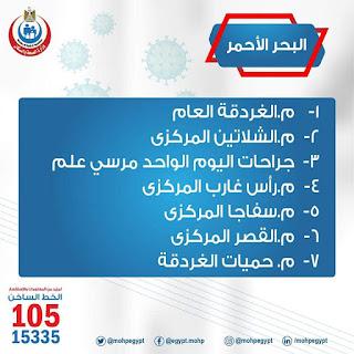 99296845_2737972176438856_2248698512290086912_n