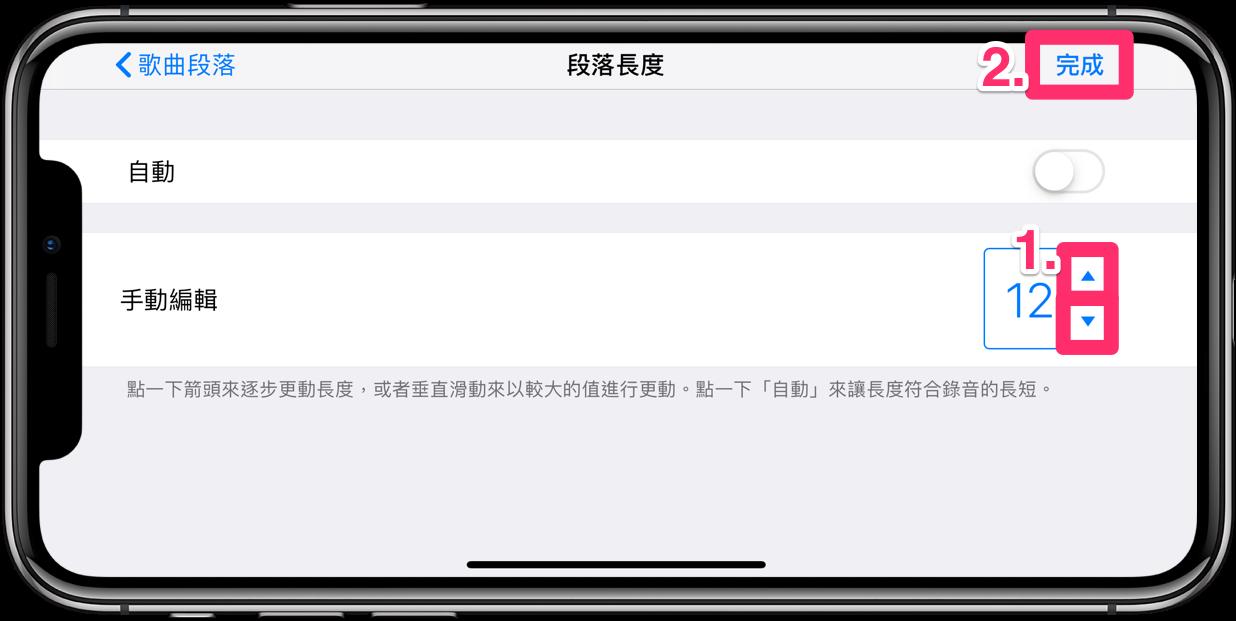 iPhone 鈴聲