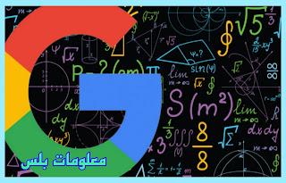 تم الآن طرح تحديث Google الأساسي لشهر ديسمبر 2020 بالكامل