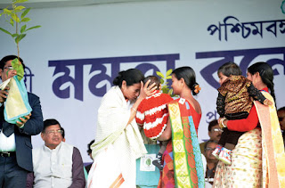 Mamata Banerjee at the programme in Alipurduar's Uttar Parokata