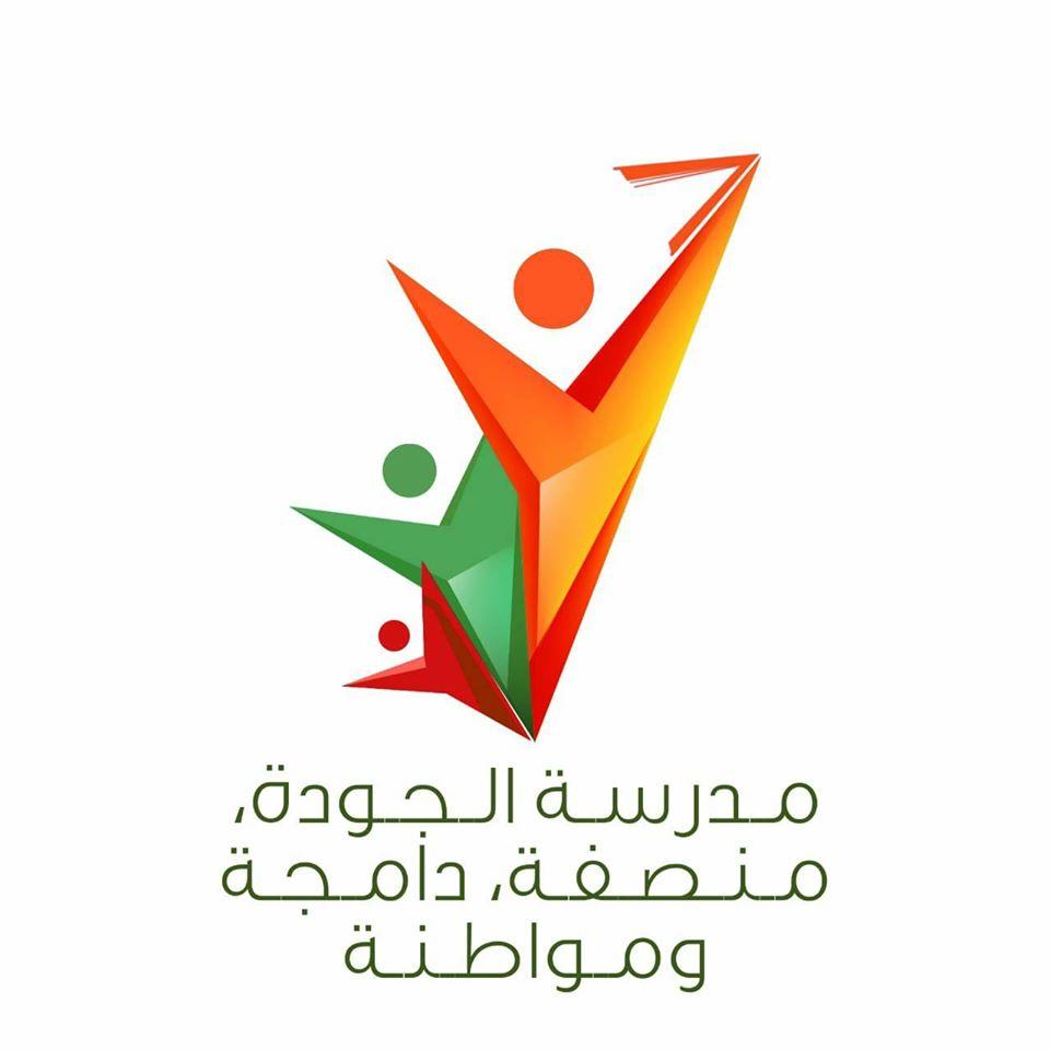 الهوية البصرية و الشعار الجديد لوزارة التعليم