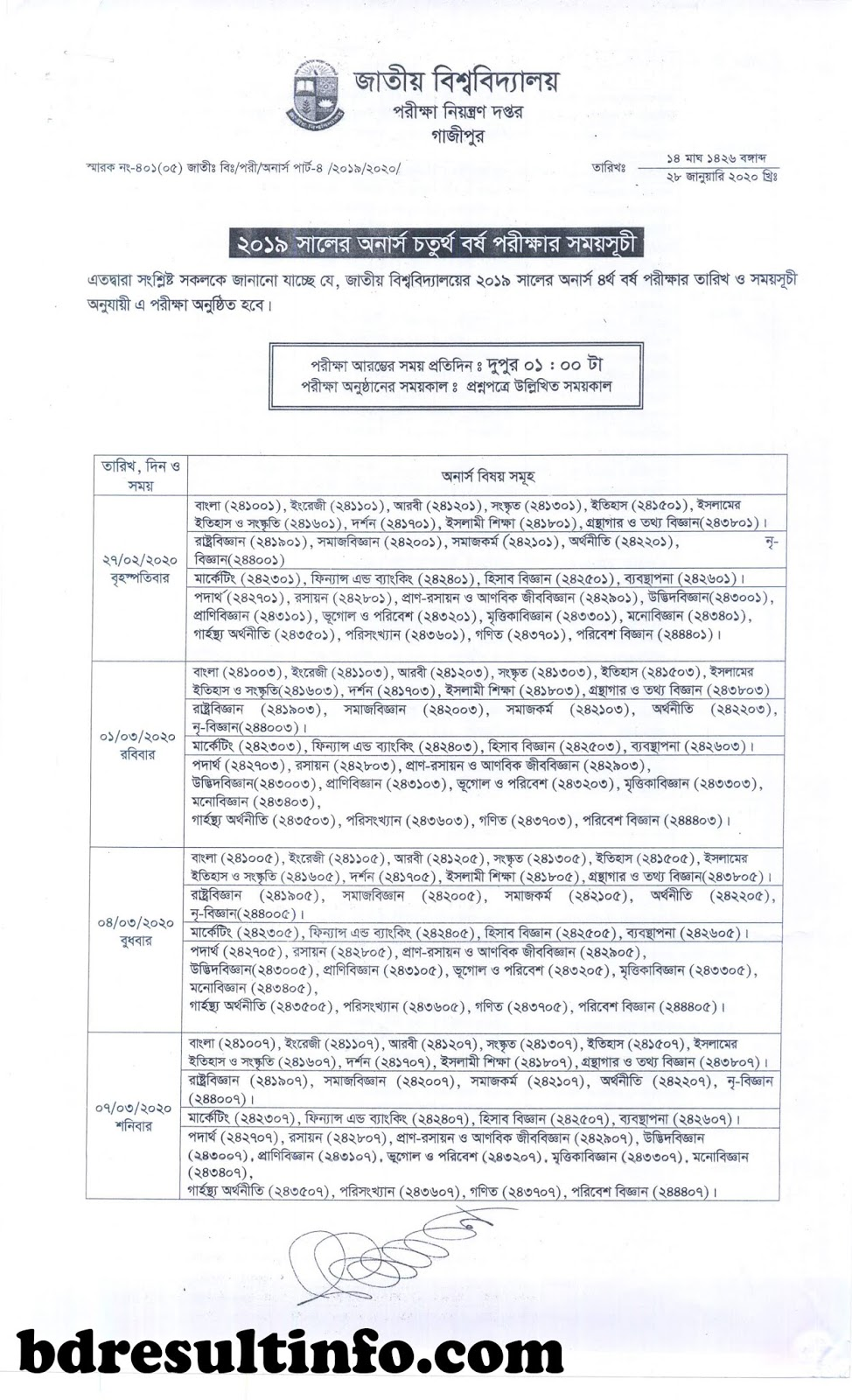 NU Honours 4th Year Exam Routine 2020 [PDF] Download | nu.ac.bd