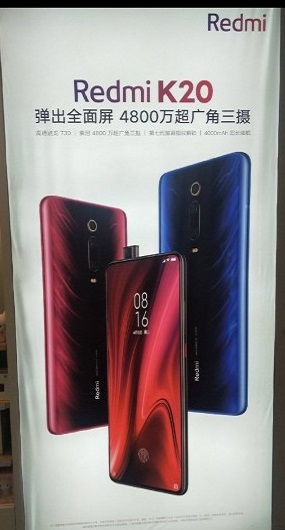 redmi-k20-mobile