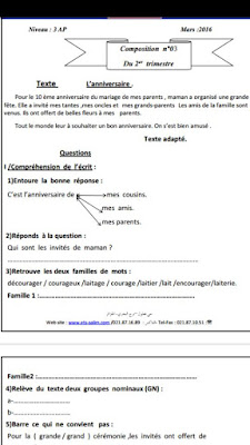 نماذج اختبارات الفصل الثاني مادة اللغة الفرنسية السنة الثالثة ابتدائي الجيل الثاني