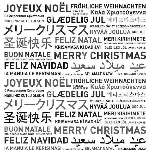 Noel et nouvelle annee page 3 - Bonne annee dans toutes les langues ...