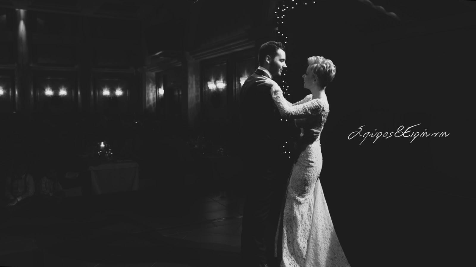 Christmas Wedding Tale