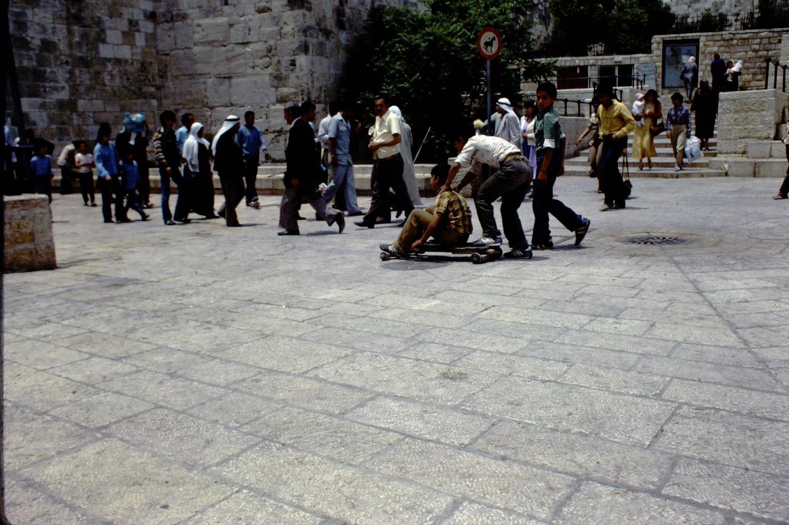 Jerusalem Outside Damascus Gate - June 1982