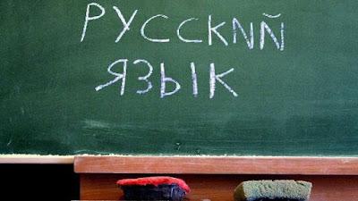 Будущее русского языка в Азербайджане - Мнения экспертов разделяются