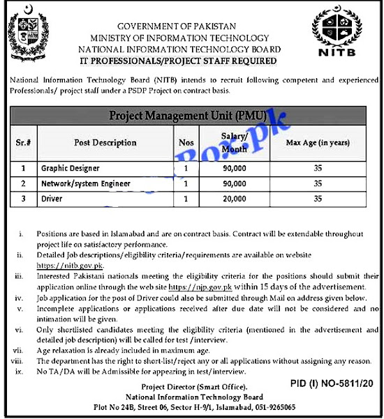 New Jobs in National Information  Technology Board NITB 2021 - Download Application Form