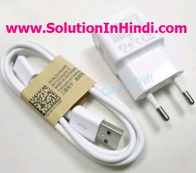 mobile fast charging ke liye original charger use kare - www.solutioninhindi.com