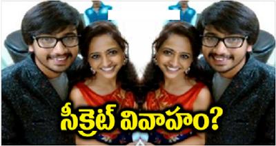 Anchor Lasya Married to Raj Tarun
